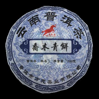 Китайский чай прессованный зеленый Шен ПУЭР