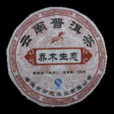 Китайский чай прессованный черный Шу ПУЭР