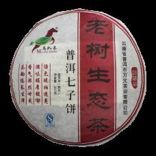 Китайский чай прессованный черный Шу ПУЭР стд. 8645