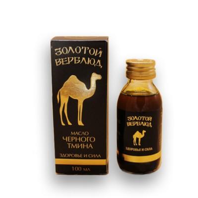 Масло черного тмина Золотой верблюд